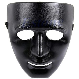 Charismacart Stoneman Plastic Party Mask (Pack of 4)