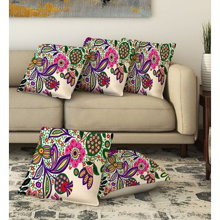 RSTC COUSION COVER ROYAL DESIGN PACK OF 5 PC ( MULTI COLOUR )