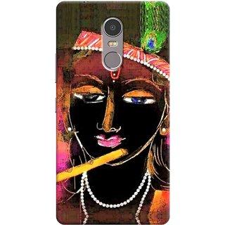 Digimate Printed Designer Soft Silicone TPU Mobile Back Case Cover For Lenovo K6 Note Design No. 0626