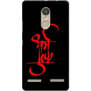 Digimate Printed Designer Soft Silicone TPU Mobile Back Case Cover For Lenovo K6 Power Design No. 0578