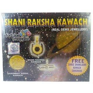 SHANI RAKSHA KAWACH(WITH FREE DHAN LAXMI YANTRA)