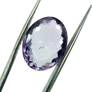 Ceylon Sapphire 4.5 Ratti IGL Certified  Amethyst Semi-precious Gemstone