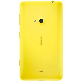 wholesale dealer 08a32 ebd58 Nokia Lumia 535 Battery Door Back Panel Cover ( YELLOW)