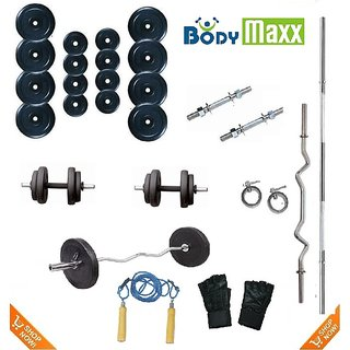 Body Maxx 52 Kg Home Gym Package with 4 Rods + Gloves + Rope