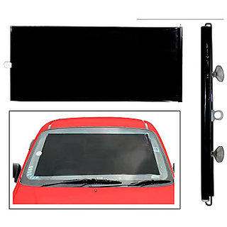 Roller Car Sunshade (Universal)