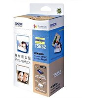 Epson T5852 Photo Cartridge Ink  Multicolor