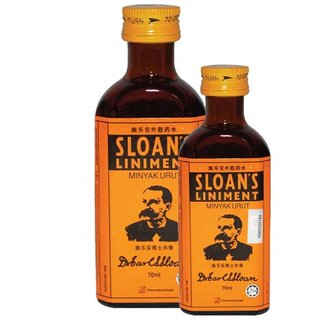 IMPORTED SLOAN'S LINIMENT PAIN KILLER - 70 ML