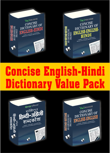 Concise English-Hindi Dictionary Value Pack