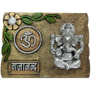 Ganesha God Idol Wall Hanging Photo Frame For Home / Office Decoration