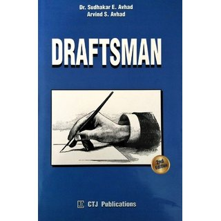 Draftsman (Drafting of Various Deeds in English)