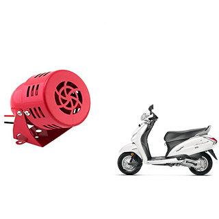 Kunjzone  Air Raid Siren Sound Bike  Horn For    Honda Activa 4G