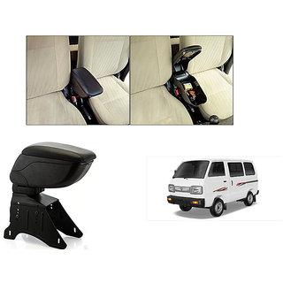 Kunjzone Car Armrest Console Black Color For Maruti Omni
