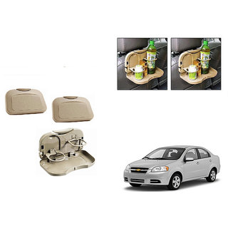Kunjzone  Foldable Car Dining Meal Drink Tray BEIGE Set Of 2 For Chevrolet Aveo