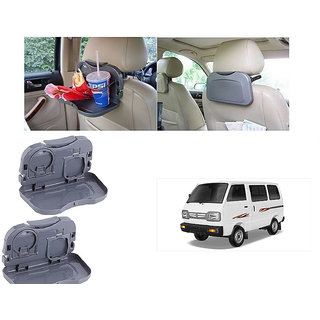 Kunjzone  Foldable Car Dining Meal Drink Tray Grey Set Of 2  For Maruti Omni
