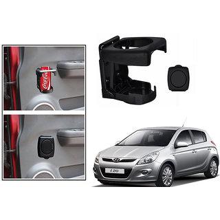 Kunjzone  Foldable Car Drink/Bottle Holder Black For Hyundai i20 Old