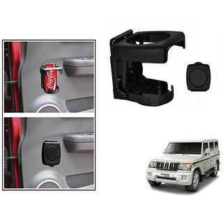 Kunjzone  Foldable Car Drink/Bottle Holder Black For Mahindra Bolero New Type 2