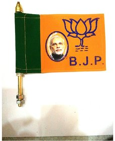 NJ STAR Car Flag Bjp With Modi photo National Party Car Decor Golden Brass Simple Rod Use To All Bikes And