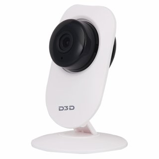 D3D T8817 1MP White CCTV Camera