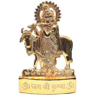 Gold plated Cow Krishna Idol - 7 cms