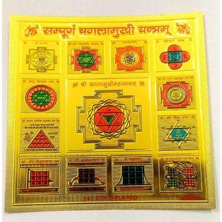 ReBuy Sampoorna Bagla Mukhi Yantra Silk Paper Version Pre Energized