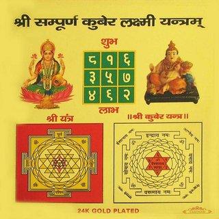Shree Sampurna Kuber Lakshmi Yantram Golden Paper