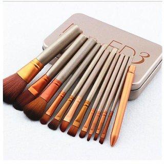 Cosmetic Makeup Brush Set-12 Piece Set