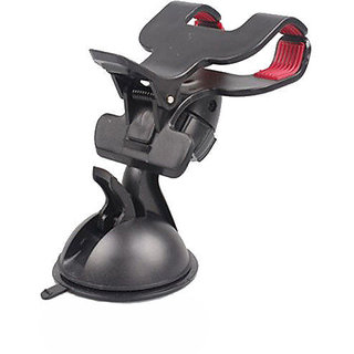 Car Mobile Holder with 360 degree rotation ( Strong Suction Formula)