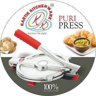 Stainless Steel Puri Press / Papad Maker / Roti Press Machine (Large)