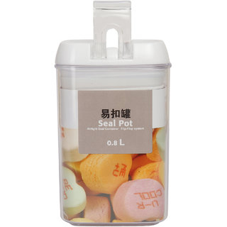 Seal Pot Container Food Storage Containers Airtight Containers Transparent Storage Sealed Tank - 0.8 Liter