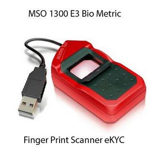 Morpho MSO 1300 E3