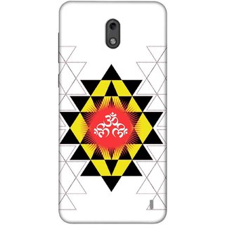 Digimate Printed Designer Soft Silicone TPU Mobile Back Case Cover For Nokia 2 Design No. 0903