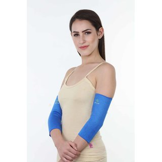 Longlife Elbow Support (Small)