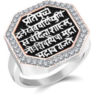 VK Jewels Shiv Rajmudra Rhodium Plated Alloy CZ American Diamond Ring for Men & Women [VKFR3287R8]