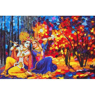 radha krishna text 300 GSM Religious  wall poster for bedroom,livingroom,gym,office of 300 GSM Thick Paper of 12x18 inch without frame