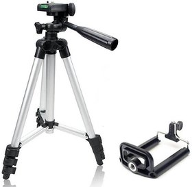 SPN Portable Adjustable Aluminum Lightweight Camera Tripods Three-Dimensional Head & Quick Release Plate