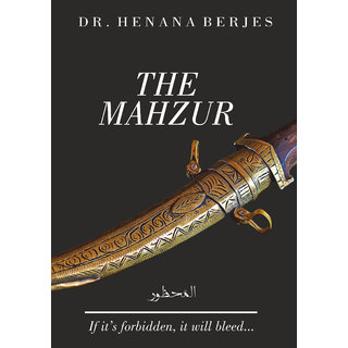 The Mahzur