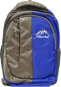 Trekkers Need Double Shade School Bag High Fashion (Blue)