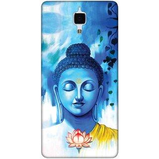 Digimate Printed Designer Soft Silicone TPU Mobile Back Case Cover For Xiaomi Mi 4I Design No. 0389