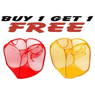 Shopper52 Buy 1 Get 1 Easy Laundry Clothes Flexible Hamper Bag With Side Pocket - ESYLNDYBG
