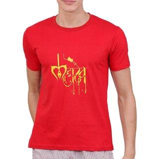 Amitto Mahadev Red Solid half sleev printed t-shirt for men