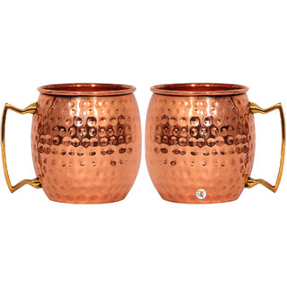 Hammered Copper Moscow Mule Cup - Set of 2