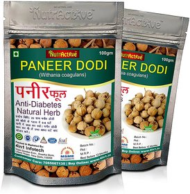 Nutractive Paneer Dodi / Indian Rennet / Paneer Doda / Withania Coagulans / Anti -Diabetic  Weight Loss Herb -(100GM-2PCK)