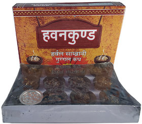 Stylewell Hawankund Pure Loban-Sambrani neem,Sandal,tulsi Incense 12 Pcs Cups Box with Holder Plate Guggul Dhoop Cone