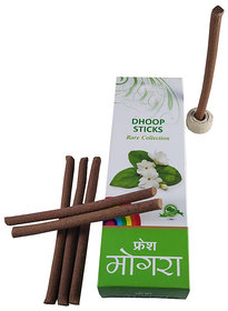 Stylewell Pack of 2 Rare Collection Charcoal/Pollution Free Dry Fresh Jasmine Fragrance Dhoop Sticks for Worship / Puja