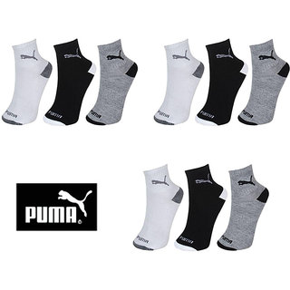 Branded Men Ankle Length Socks Combo Pack ( Pack of 9 )