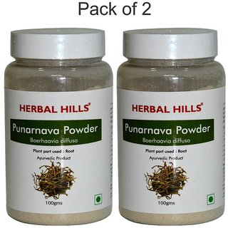 Herbal Hills Punarnava Powder - 100 gms - Pack of 2