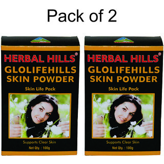 Herbal Hills Glolifehills Skin Powder - 100 gms - Pack of 2