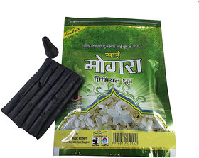Stylewell Pack of 2 Sai Pollution Free Jasmine Frangrance Dhoop Cone/Batti for Worship/puja (100 Grams)