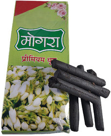 Stylewell Pack of 2 Pollution Free Jasmine Frangrance Dhoop Cone/Batti for Worship/puja (100 Grams)