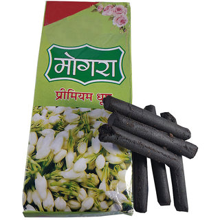 De-Ultimate Pack of 2 Pollution Free Jasmine Frangrance Dhoop Cone/Batti for Worship/puja (100 Grams)
